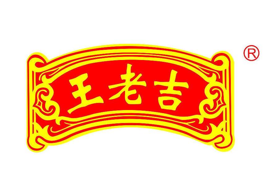 深圳品牌策划公司-深圳品牌策划机构-深圳营销策划-深圳品牌设计-品牌策划公司-品牌策划机构-要点营销