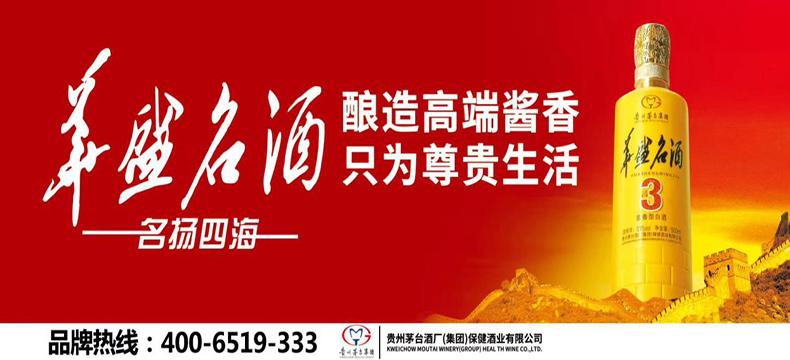 深圳营销策划公司-品牌策划专家-包装设计公司-品牌咨询|定位-要点